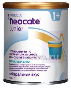 Купить Джуниор смесь сухая гипоаллергенная 400,0 цена