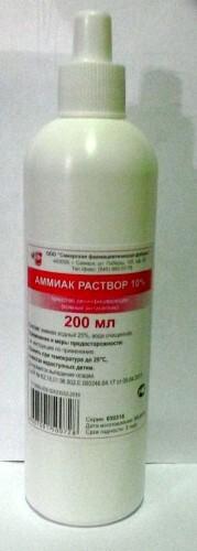 Купить Аммиак раствор 10% 200мл флакон кожный антисептик цена