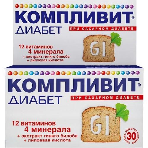 Купить Диабет n30 табл п/о цена