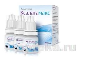 Ксалатамакс