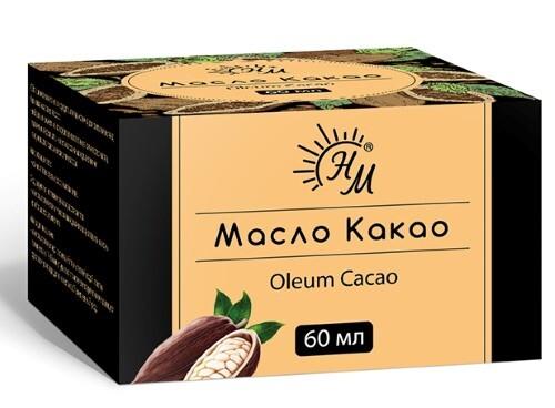 Купить Масло какао твердое косметическое 60мл цена