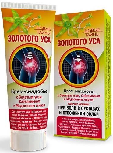 Купить Крем-снадобье гель-снадобье при боли в суставах и отложении солей 75мл цена