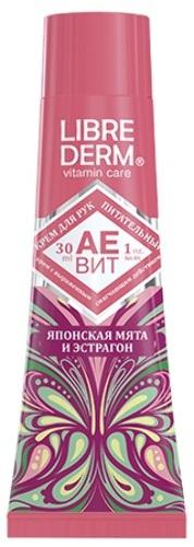 Купить Vitamins aevit аевит крем для рук мини формат питательный японская мята и эстрагон 30мл цена