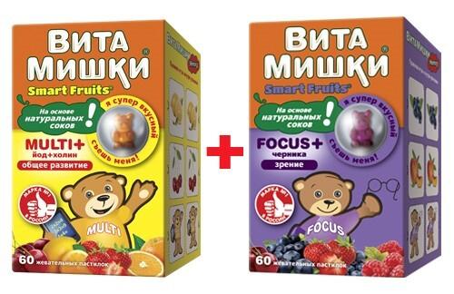 """Купить Набор витамишки multi+йод+холин n60 жев пастил и витамишки focus+черника n60 жев  пастил"""" со скидкой цена"""