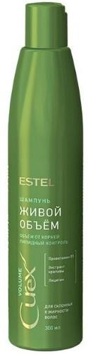 Купить Curex volume шампунь живой объем для склонных к жирности волос 300мл цена