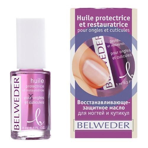 Купить Восстанавливающе-защитное масло для ногтей и кутикул 8мл цена