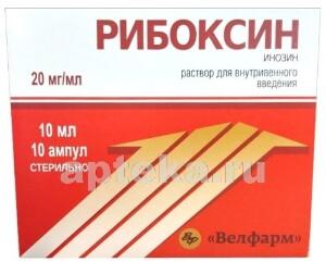 Купить Рибоксин 0,02/мл 5мл n10 амп р-р в/в/велфарм/ цена