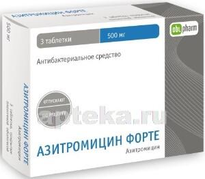 Купить Азитромицин форте-obl 0,5 n3 табл п/плен/оболоч цена