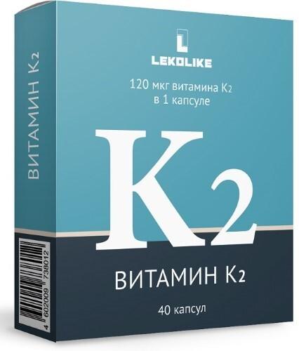 Купить ВИТАМИН К2 N40 КАПС МАССОЙ 350МГ цена