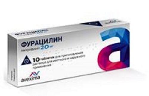 Купить ФУРАЦИЛИН 0,02 N10 ТАБЛ Д/Р-РА/АВЕКСИМА/ цена