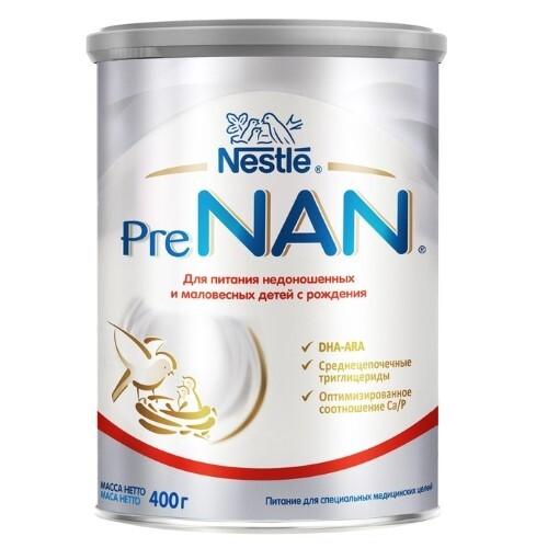 Купить Pre смесь сухая  для недоношенных и маловесных детей с рождения цена
