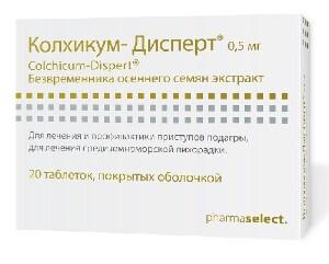 Купить Колхикум-дисперт цена