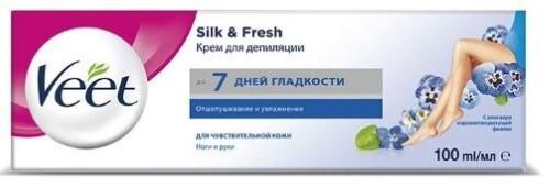 Купить Крем для депиляции для чувствительной кожи 100мл цена