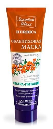 Купить Herbica облепиховая маска для волос ультра-питание 100мл цена
