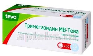 Купить Триметазидин мв-тева цена