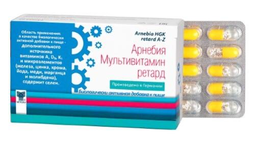 Купить Мультивитамин ретард цена