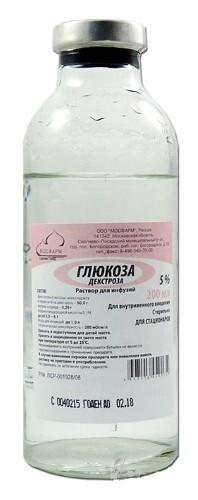 Купить Глюкоза 5% 200мл n28 бутылка р-р д/инф цена