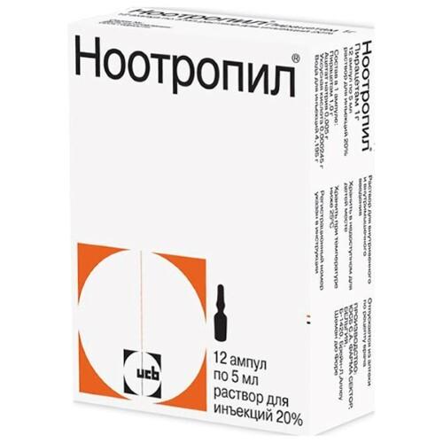 Купить Ноотропил цена