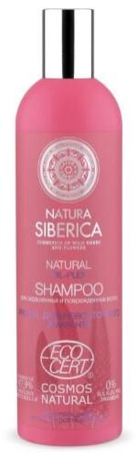 Купить Шампунь для окрашенных и поврежденных волос oil-plex 400мл цена