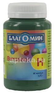 Купить Витамин н цена