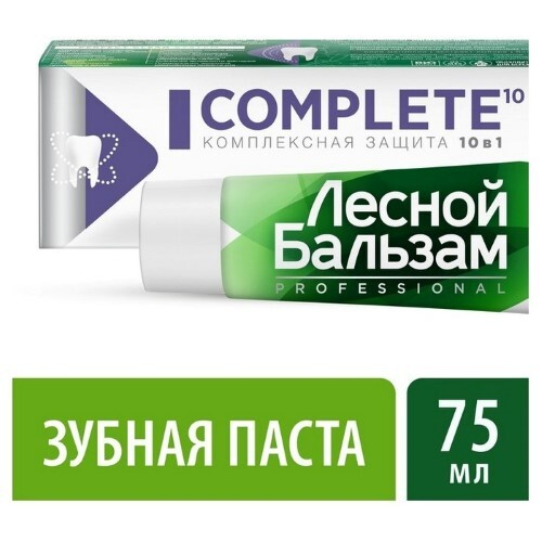 Купить Зубная паста комплексная защита 10в1 75мл цена