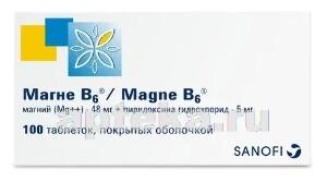 Купить Магне в6 n100 табл п/о цена