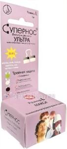 Купить Вкладыши для носа одноразовые впитывающие и очищающие n3/l цена