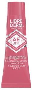 Купить Vitamins aevit аевит крем для рук мини формат питательный 30мл цена