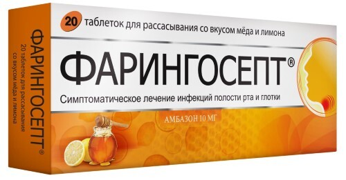 Купить Фарингосепт мед-лимон цена