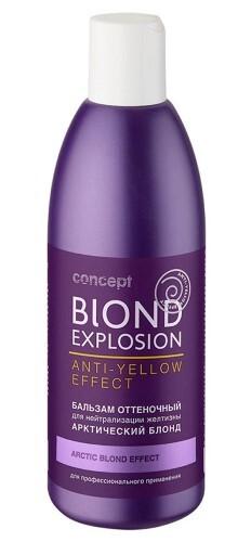 Купить Blond explosion бальзам оттеночный для волос эффект арктический блонд 300мл цена
