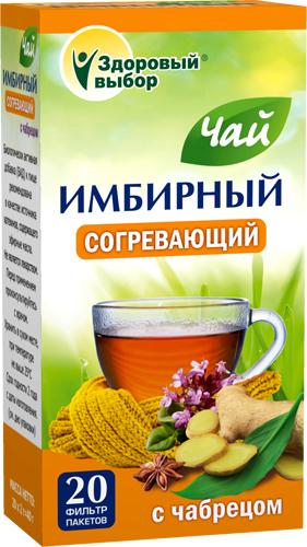 Купить Имбирный чай здоровый выбор чабрец цена