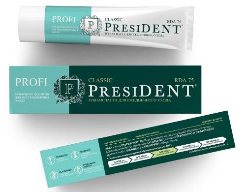 Купить Profi президент профи зубная паста classic 100мл цена