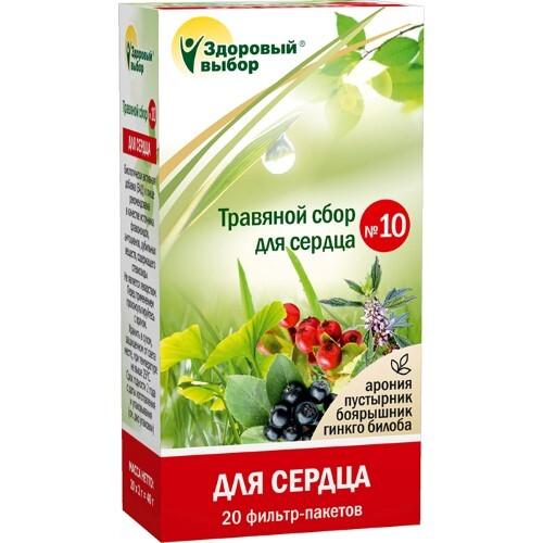 Купить Травяной сбор здоровый выбор n10 цена