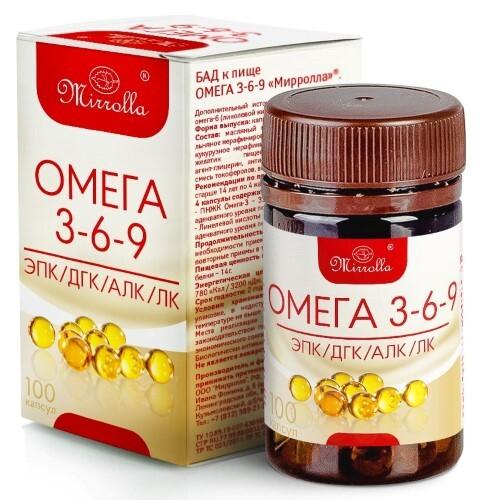 Купить Омега 3-6-9 мирролла цена