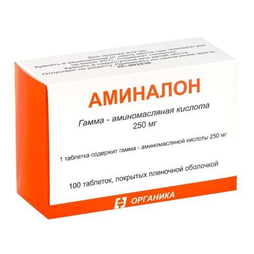 Купить АМИНАЛОН 0,25 N100 ТАБЛ П/ПЛЕН/ОБОЛОЧ/ОРГАНИКА/ цена