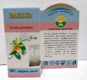 Купить Масло эфирное ваниль 1,5мл инд/уп цена