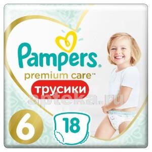 Купить PAMPERS PREMIUM CARE PANTS ТРУСИКИ РАЗМЕР 6 N18 цена