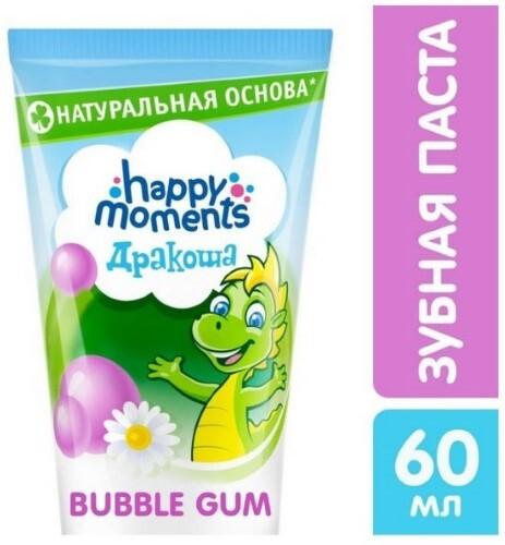 Купить Детская гелевая зубная паста bubble gum 60мл цена