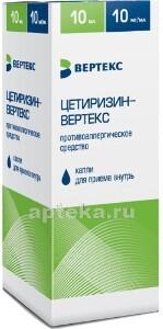 Цетиризин-вертекс