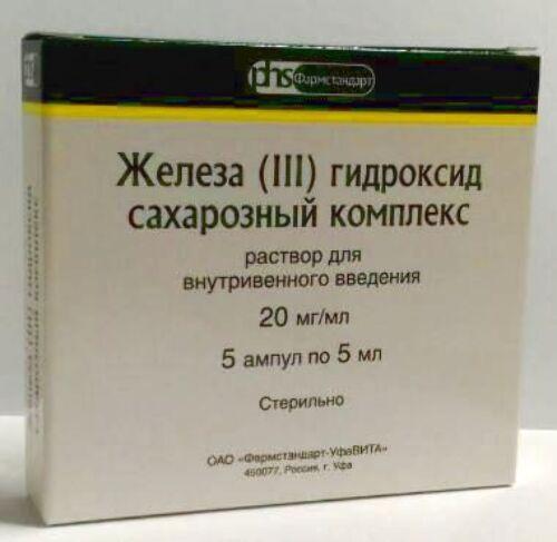 Купить Железа iii гидроксид сахарозный комплекс цена