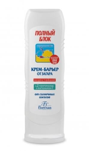 Купить Крем-барьер максимальная защита от солнца 125мл цена