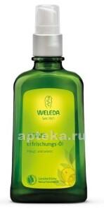 Купить Citrus цитрусовое освежающее масло для тела 100мл цена