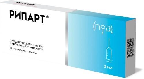 Купить Рипарт средство для замещения синовиальной жидкости 3мл n1 шприц цена