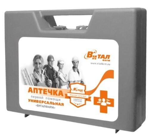 Купить Аптечка первой помощи универсальная виталфарм тип 20 пластик/961 цена