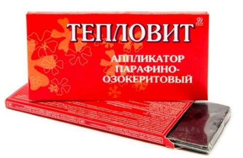 ТЕПЛОВИТ АППЛИКАТОР ПАРАФИНО-ОЗОКЕРИТОВЫЙ 55г