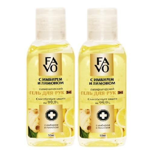 Купить Набор из 2 уп. favo гель д/рук гигиенический с имбирем и лимоном 50мл - по специальной цене цена