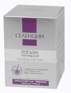 Пептидный лосьон peptide active восстановление густоты волос 5мл n15