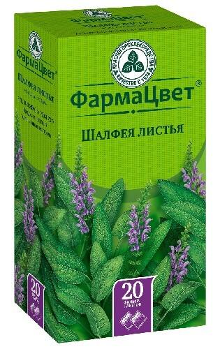 Купить Шалфея листья 1,5 n20 ф/пак/красногорсклексредства цена