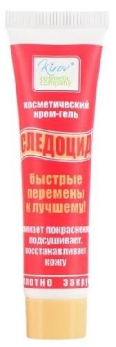 Купить Следоцид крем-гель для проблемной кожи 15мл цена