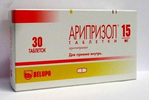 Купить Арипризол цена